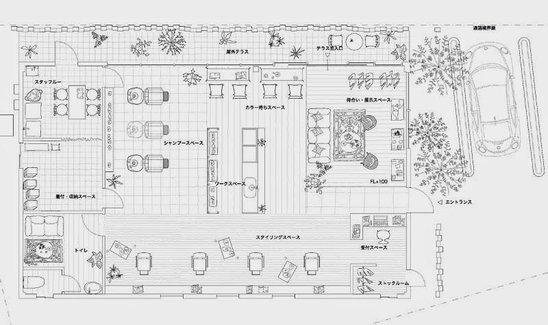 A House For Crossed Crocodiles Junya Ishigami Associates How To Plan Model Drawing Architecture Drawing