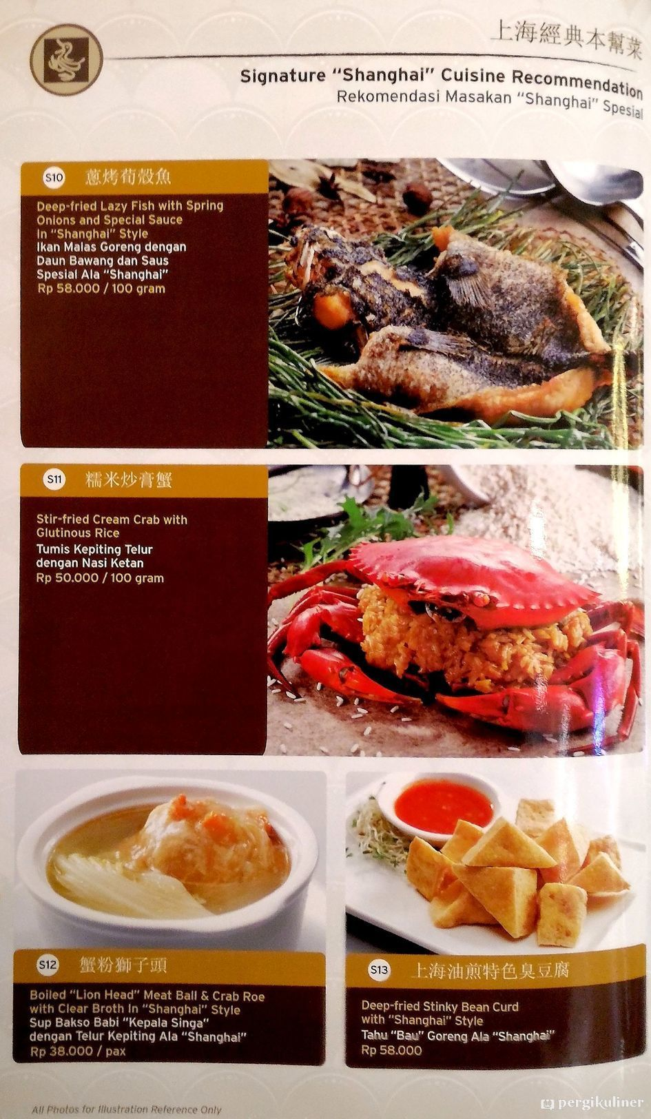 Menu Imperial Chef Hayam Wuruk 6 Koki Masakan Makanan