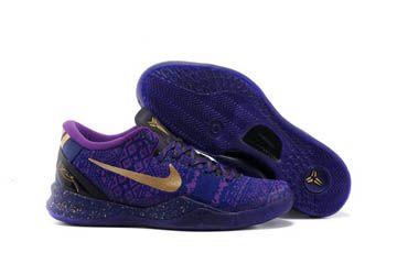 wholesale dealer 1a72a 9e7cd Nike Zoom Kobe 8