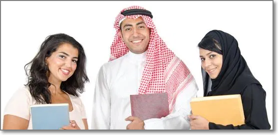 Scholarships in the Gulf countries in 2020 (With images ...