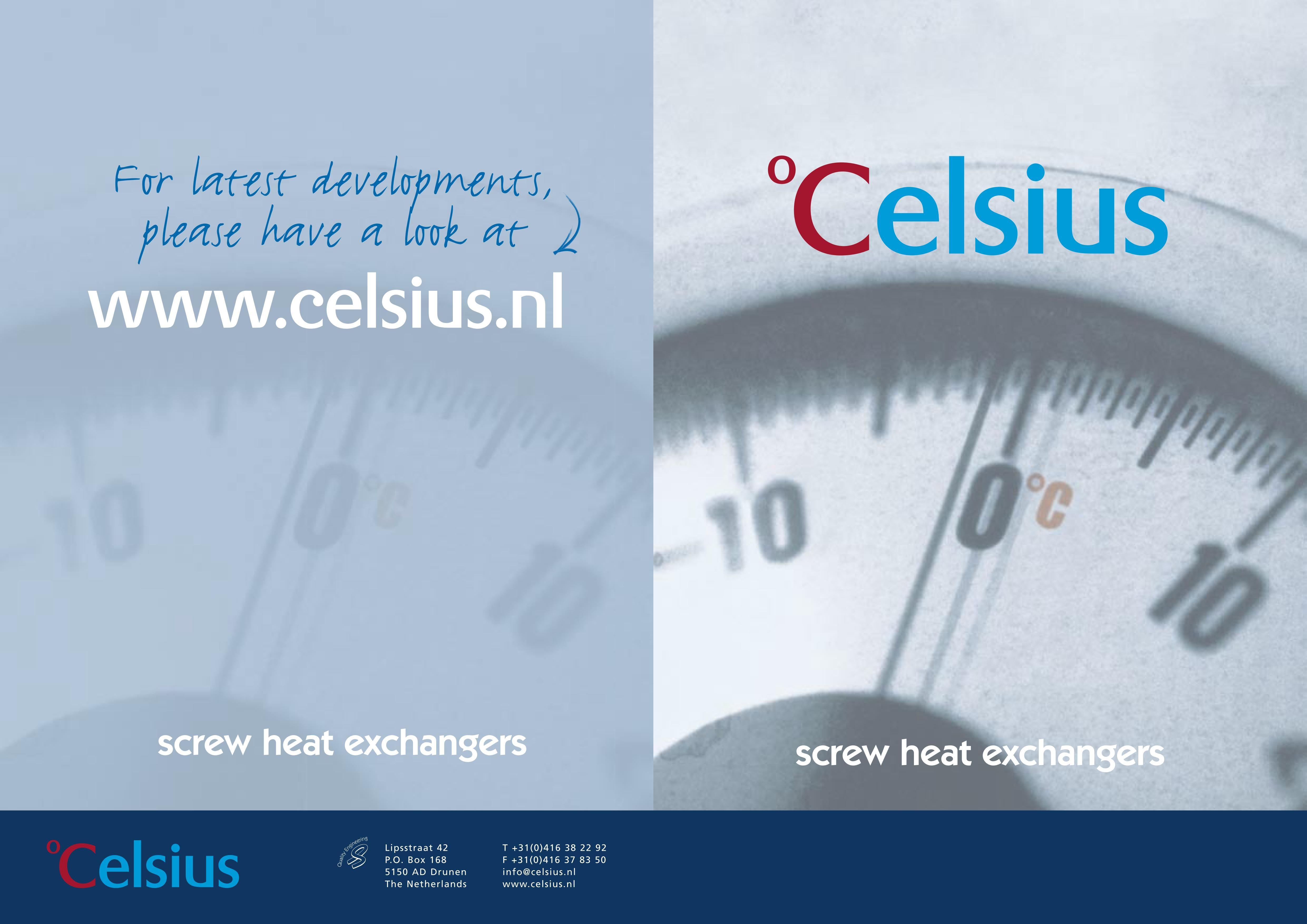 Celsius社 スクリュー熱交