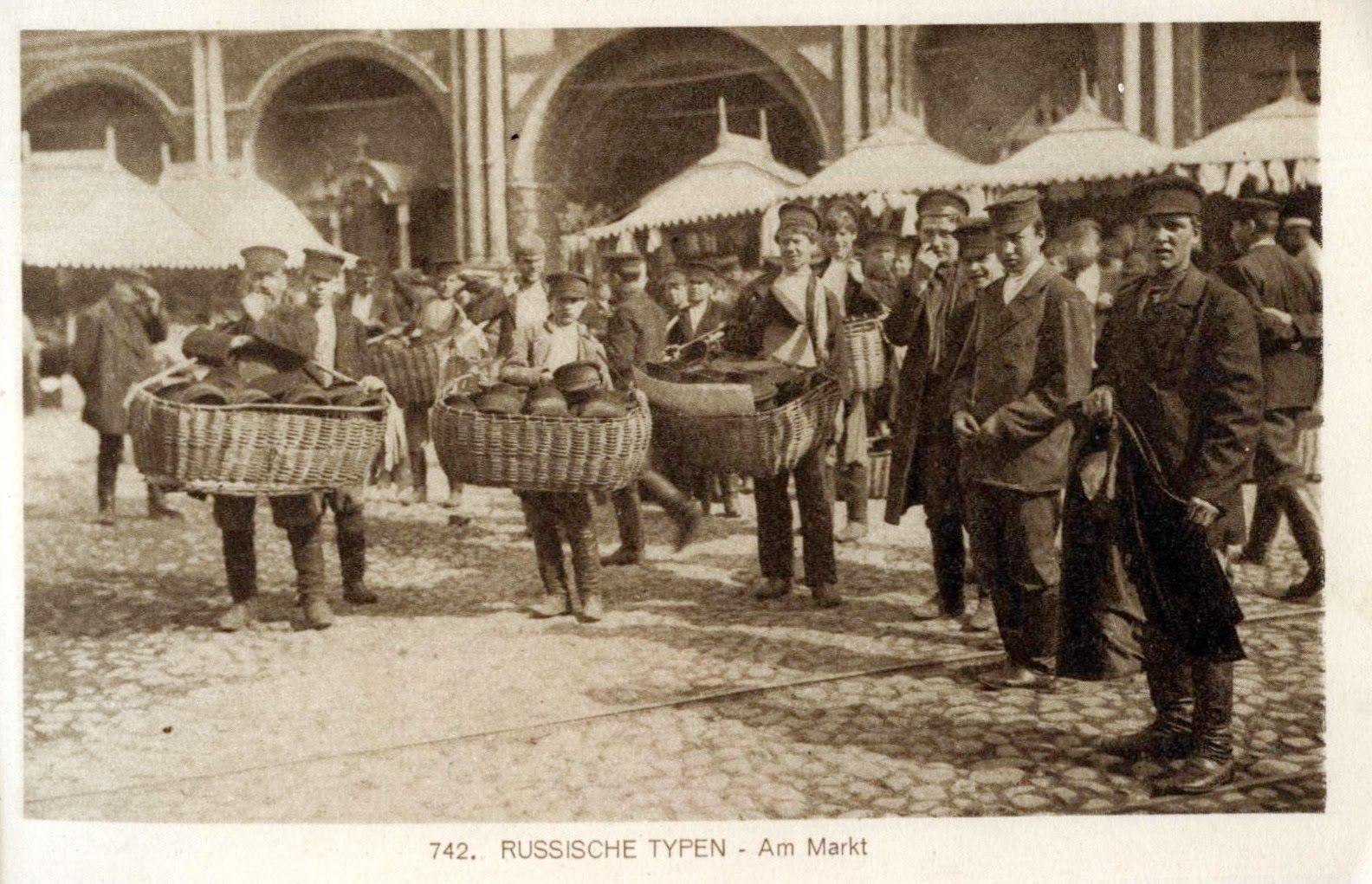 история в фотографиях - Русские типы. | Исторические ...