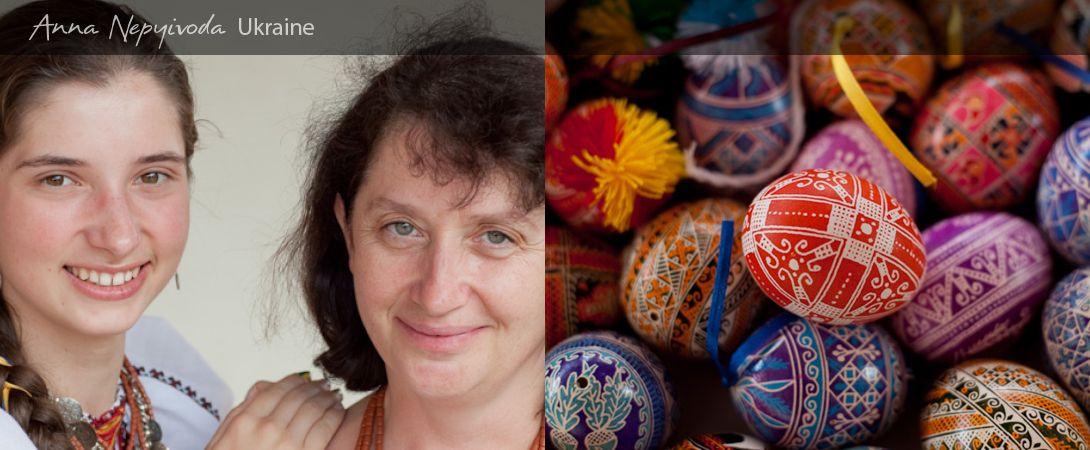 Anna Nepyivoda | IFAM | Online