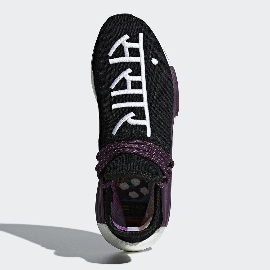 Pharrell x adidas NMD Hu \
