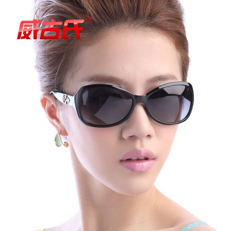 Vintage sunglasses star style sunglasses fashion women's polarized sunglasses 9012 on AliExpress.com. $52.71