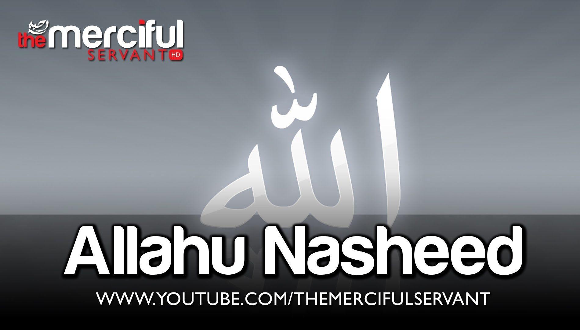 Allahu - Beautiful Nasheed (No Music) | Quran & Islamic