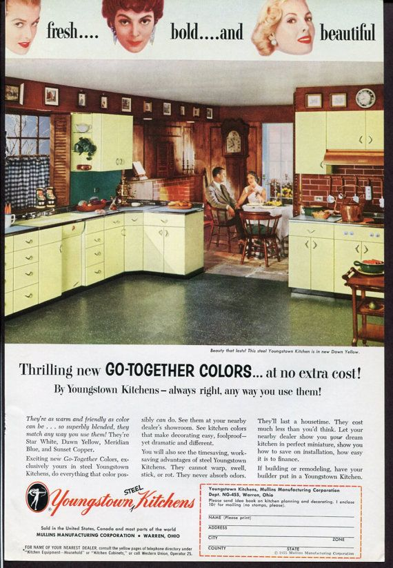 Vintage Youngstown Kitchens Ad  1950s Dream by SkippiDiddlePaper, $6.00