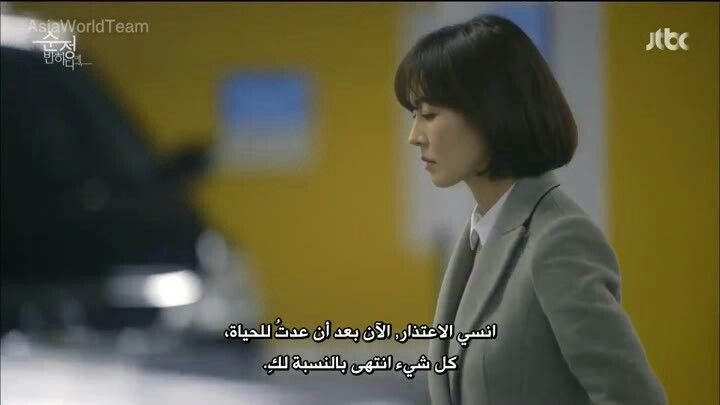 وقعت في الحب مع سون جونغ Incoming Call Screenshot Incoming Call