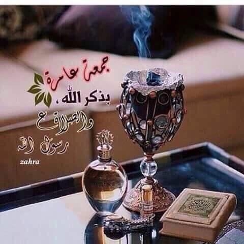 غازي المالكي On Twitter Islamic Images Ramadan Kareem Islamic Messages