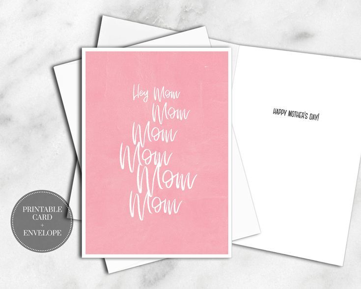 Printable Funny Birthday Card Instant Download Digital Greeting