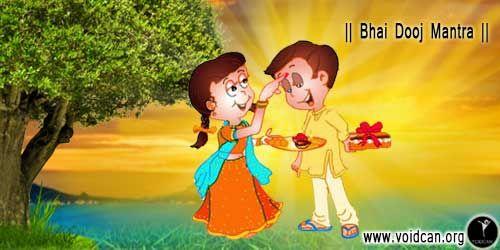 Find Bhai Dooj mantra in Hindi, English, Sanskrit , Gujrati
