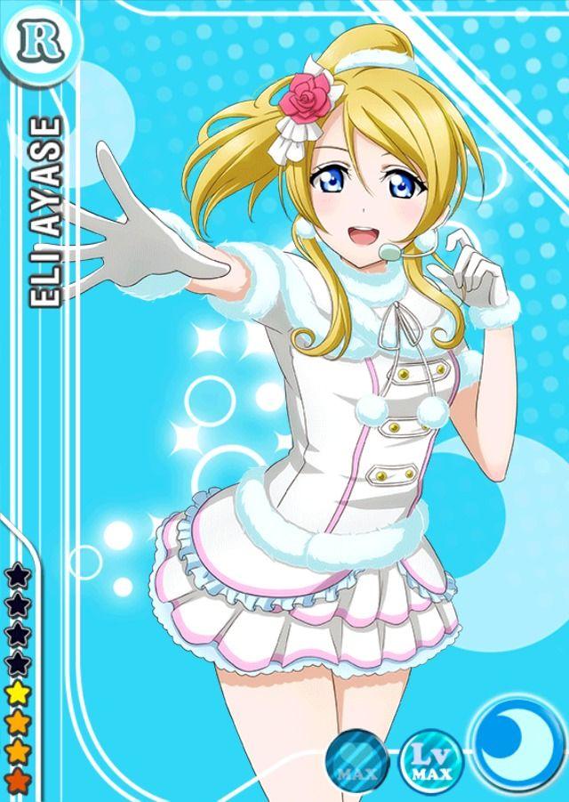 Love Live School Idol Festival Eli Cards