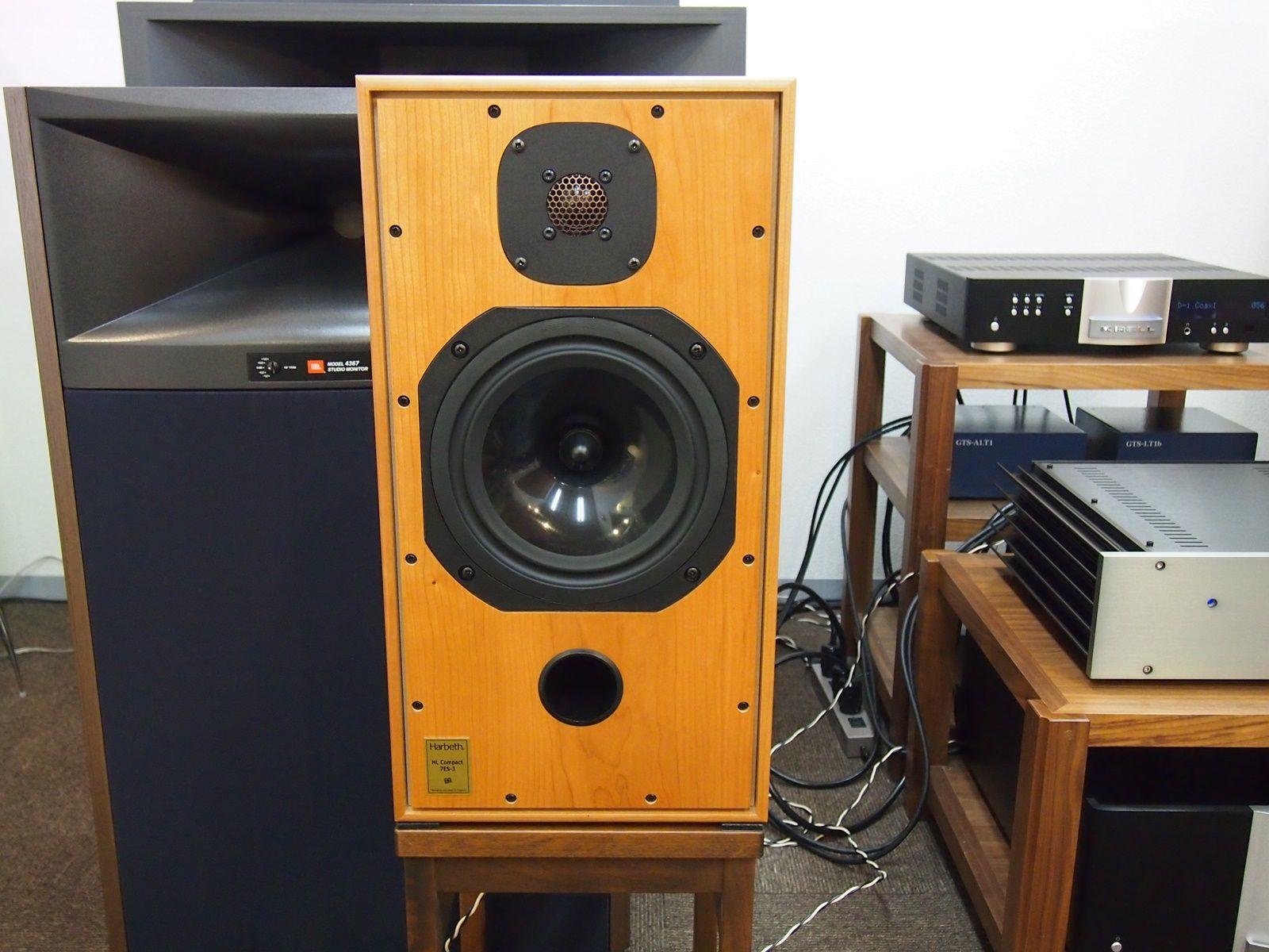 harbeth hl compact 7es 3 high end loudspeakers in 2019. Black Bedroom Furniture Sets. Home Design Ideas