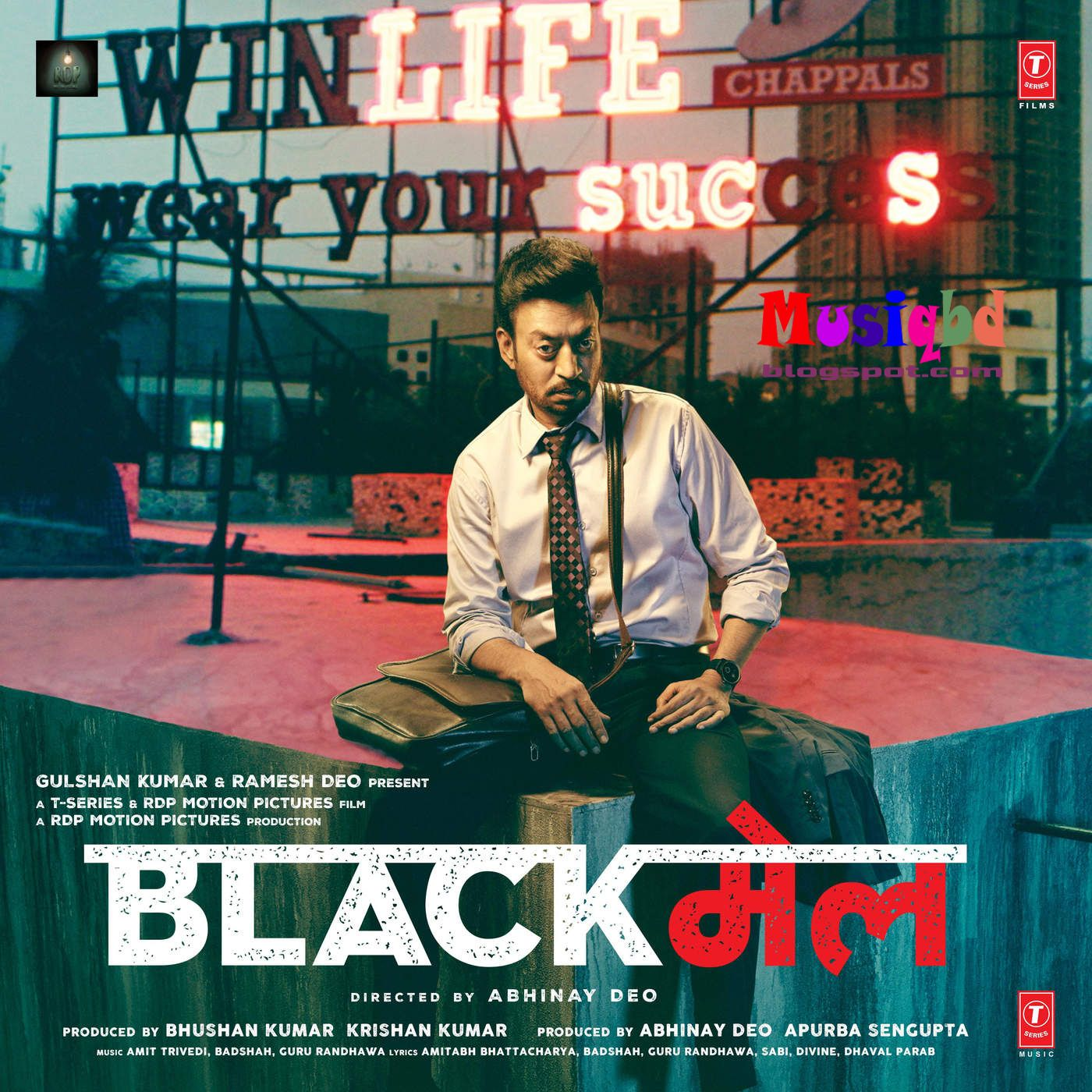 Blackmail (2018) Bollywood Movie Mp3 Songs Download