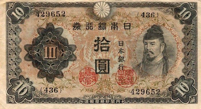 1944-45 г.