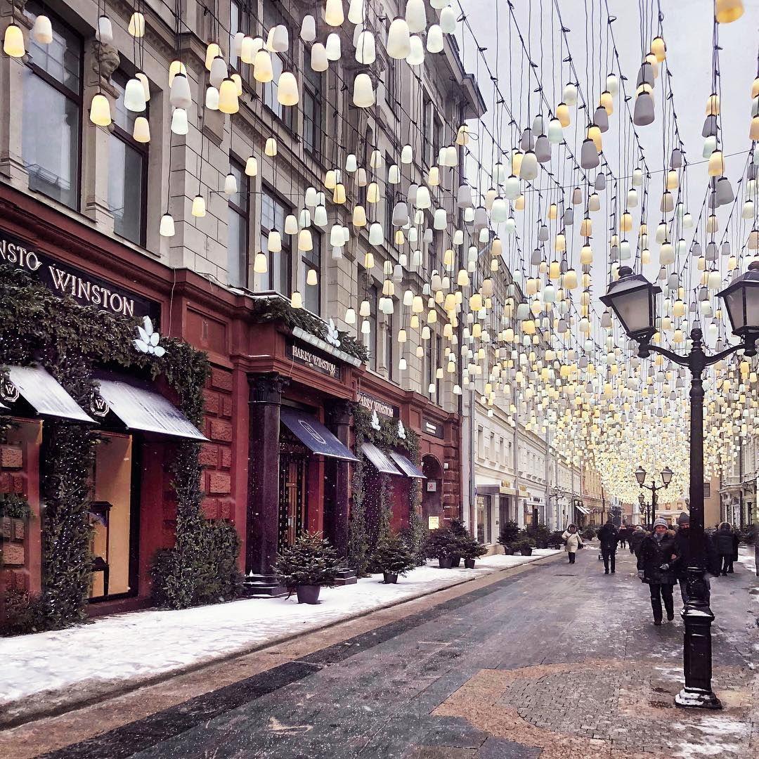 было красивые улицы в центре москвы для фотосессий них