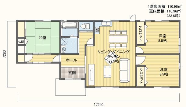 間取り 1階建 平屋 30 40坪 南玄関 間取り 一戸建て 平屋 間取り 40坪