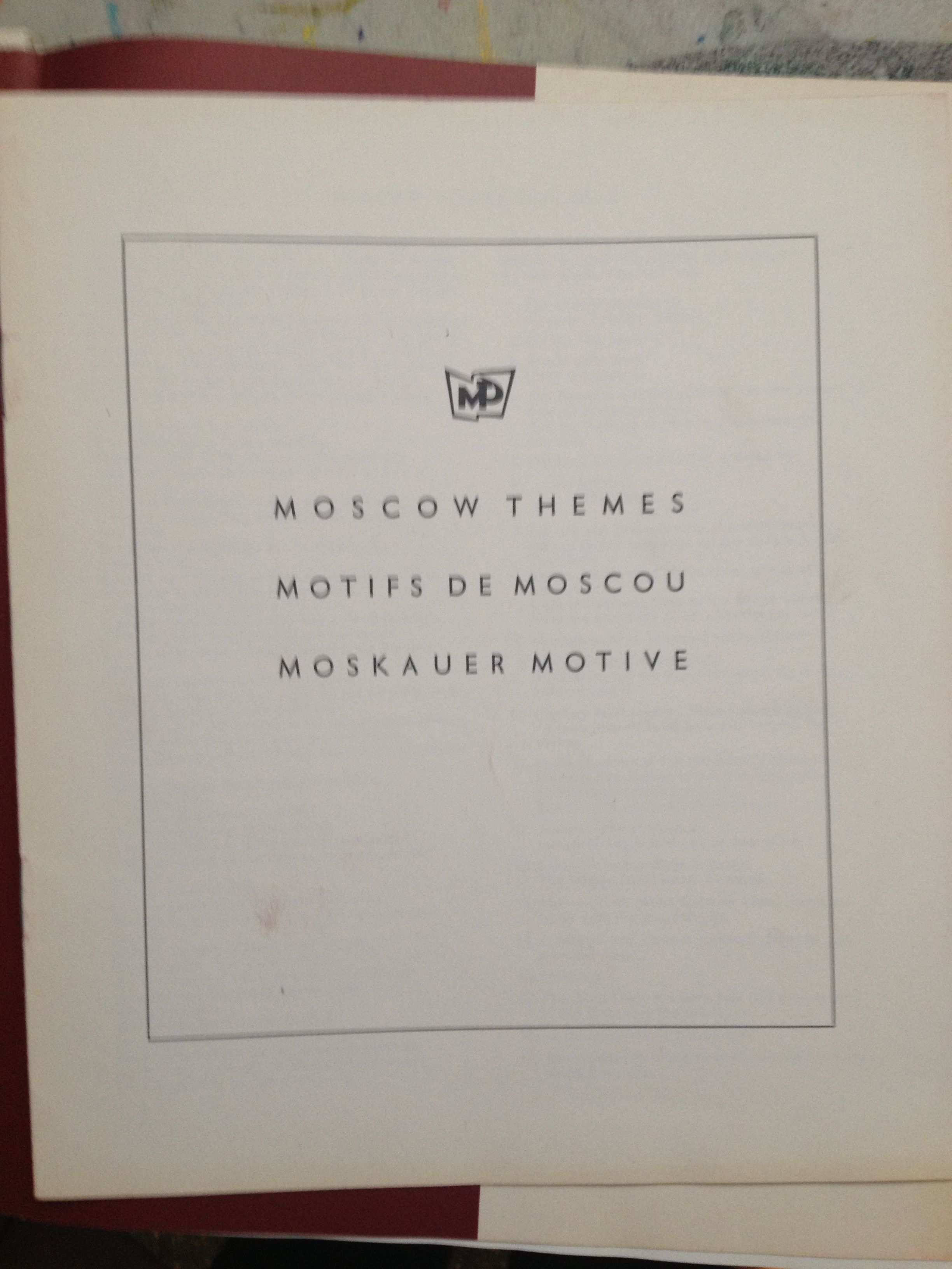 russian title page