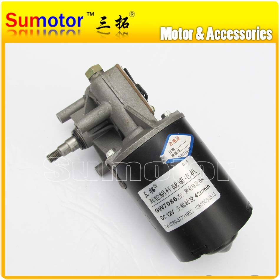 Gw7085 42rpm Dc 12v 600n Cm Low Speed High Torque Worm Gear Reducer Electric Motor For Windshield Wipe Garage Door Replacement Windshield Wipers Electric Motor