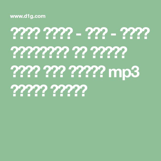 عليا وعمر زفه احمد الكيبالي في أغاني زفاف على أغاني Mp3 تحميل مجاني In 2020 Wonder Quotes Music Book Newborn Essentials
