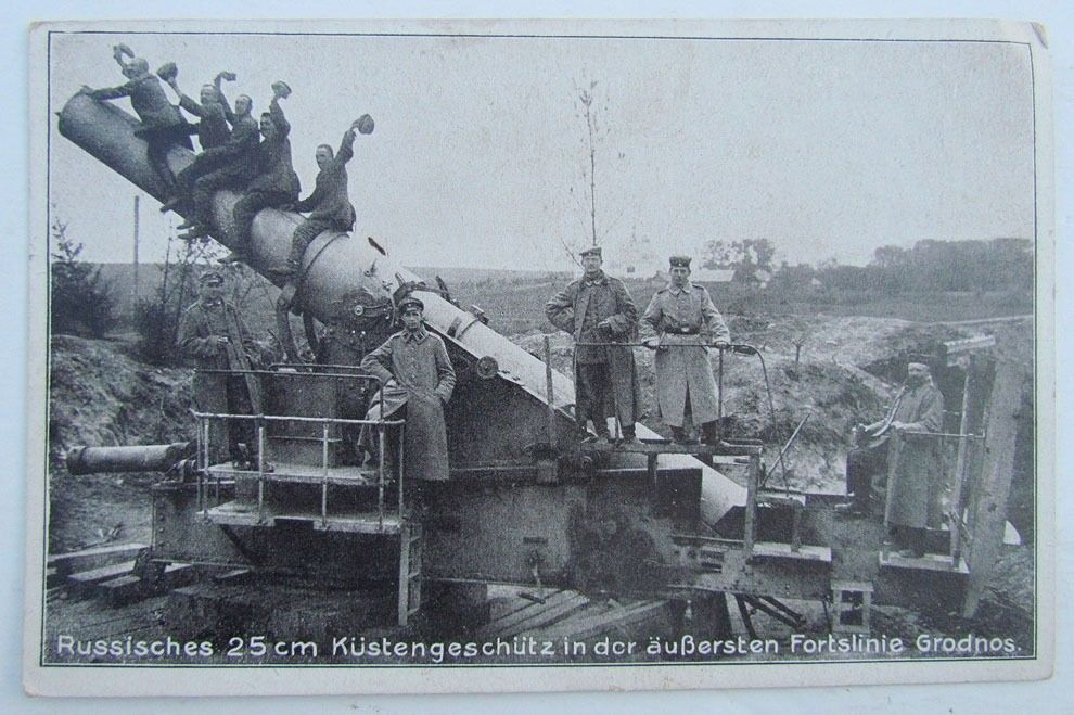 WWI MILITARY GERMAN FELDPOST POSTCARD 25 cm RUSSIAN