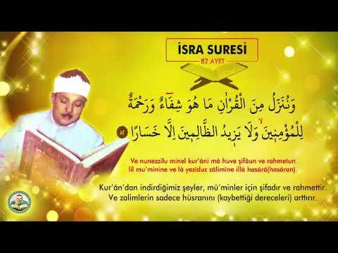 Heart Soothing Voice Qari Abdul Basit Surah Isra Mashallah Youtube Abdul Basit The Voice Songs