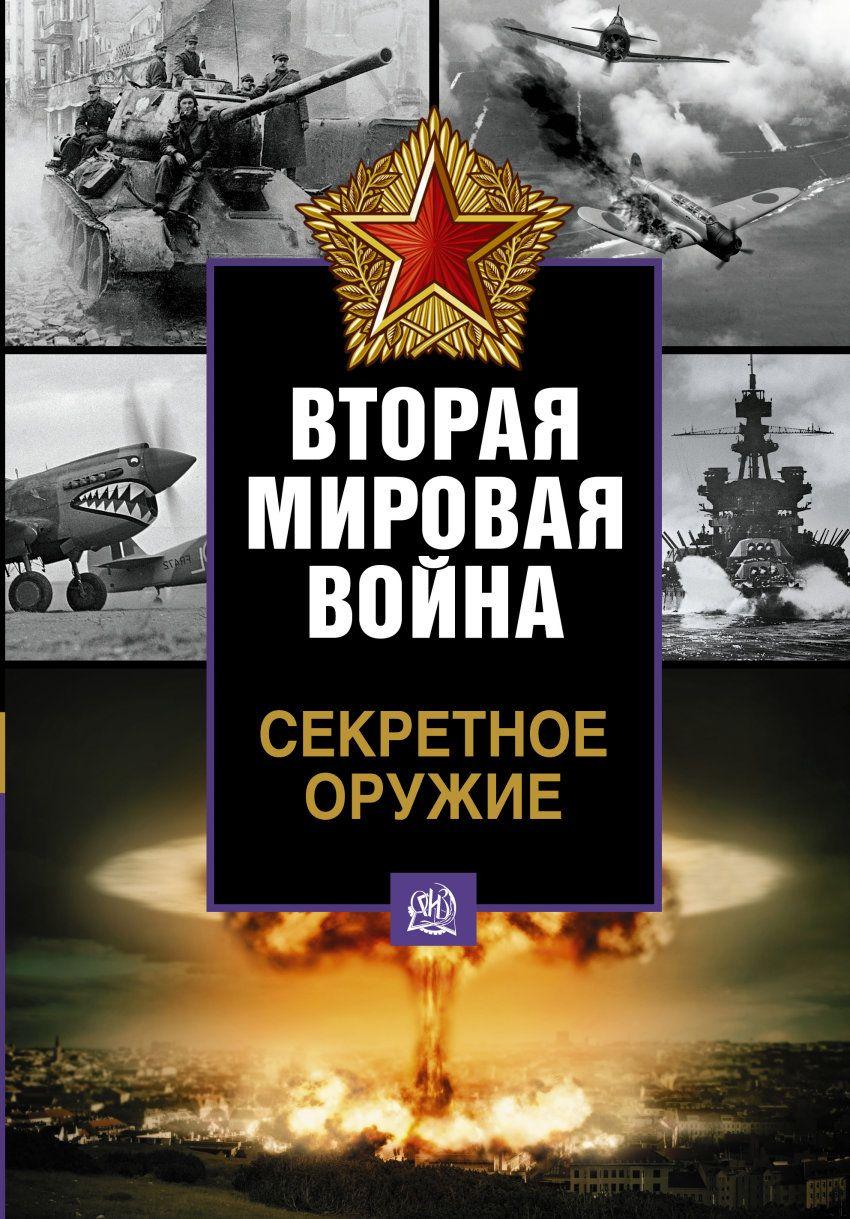 http://static.my-shop.ru/product/3/199/1984545.jpg