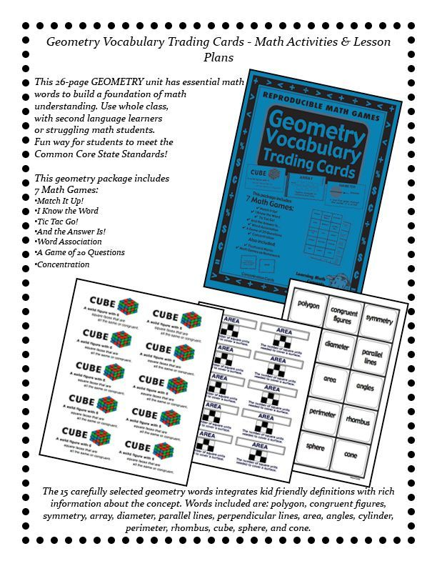 Geometry - Math Vocabulary Trading Cards - Math Games and Lesson - lesson plan words