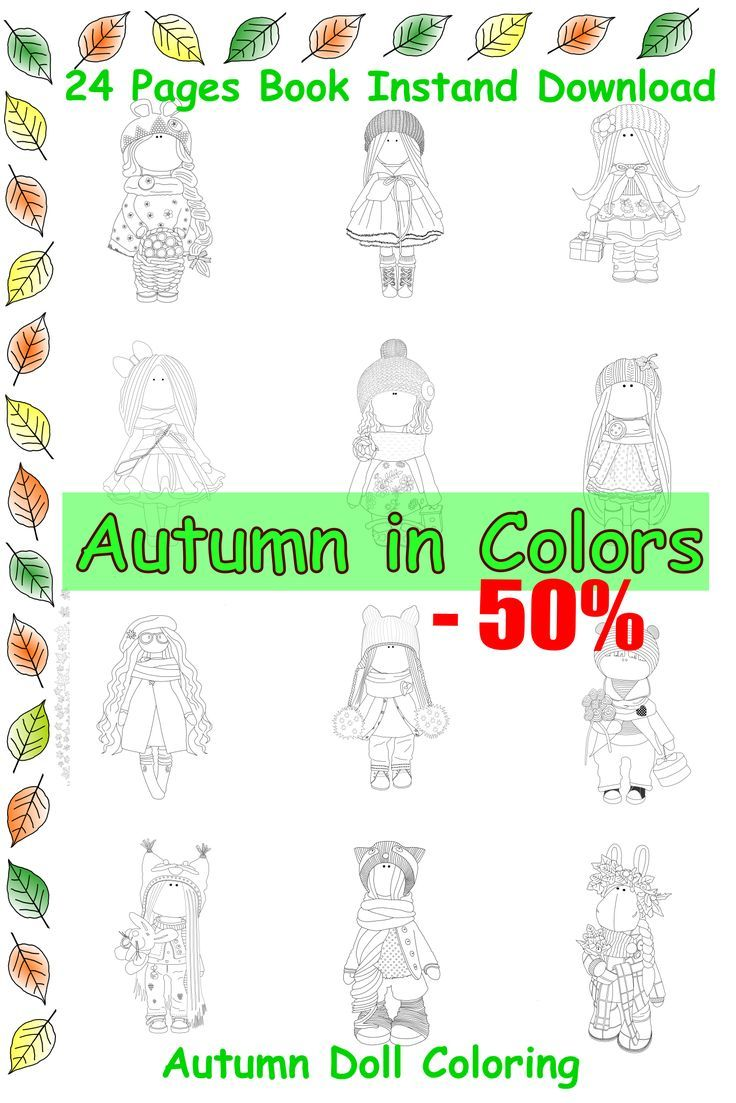 Dolls Coloring Book Digital Fall Colouring Pages Instant Download ...