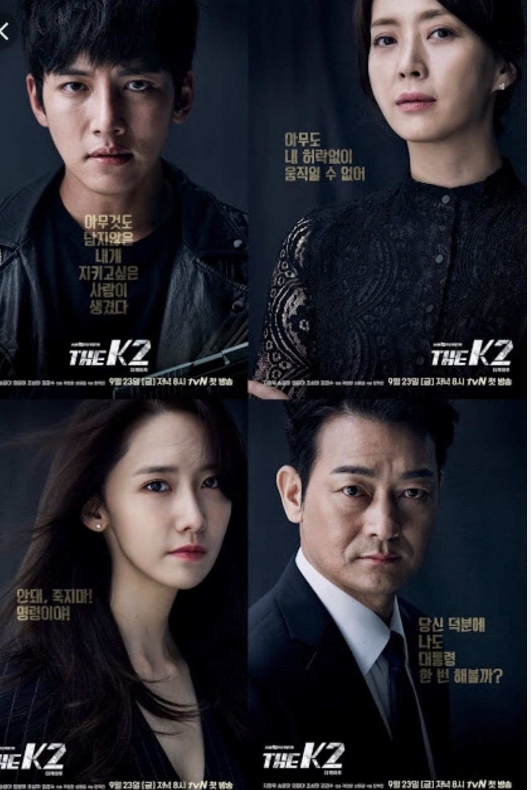 The K 2 Korean Drama Very Good City Hunter And Healer Feels All Over The Place Luved It Plus Ji Chang Wook All Kinds Of Hotness Drama Phim Han