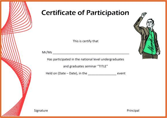 Certificate Of Partcipation In Seminar  Certificate Of