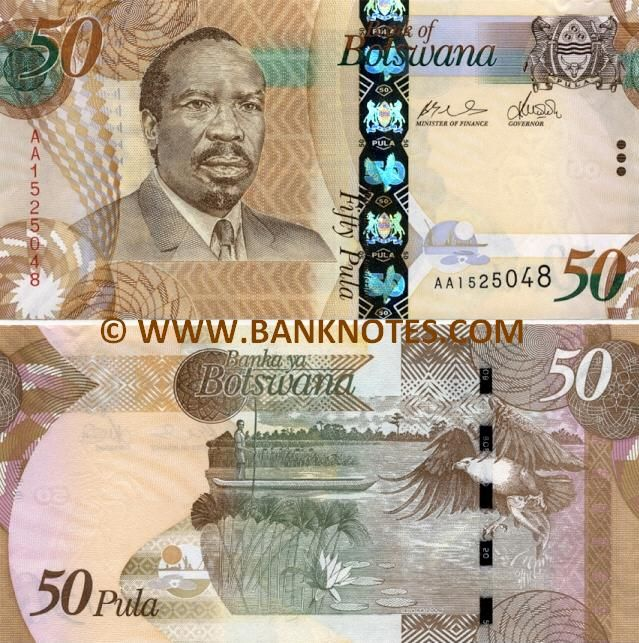 Botswana Currency Gallery Travel
