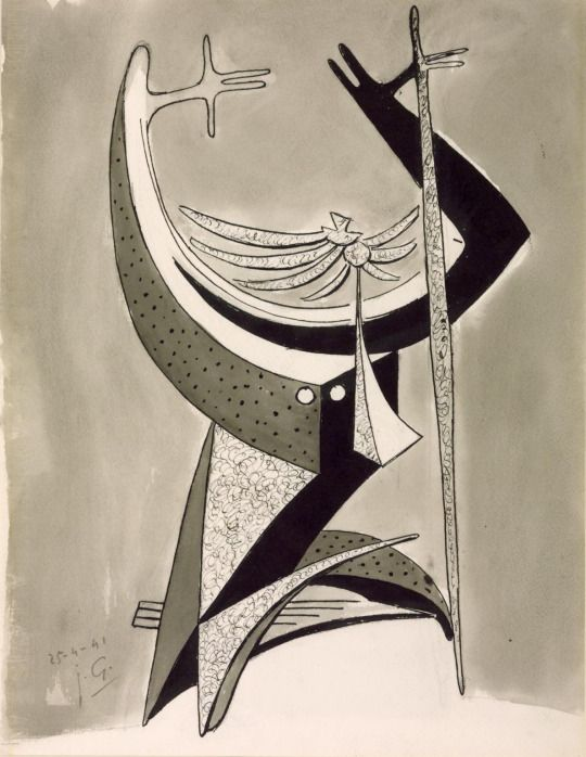 Julio González Figure of Terror II 1941 Pencil, pen and ink and wash on paper, 12 5/8 x 9 5/8 (32 x 24.3)