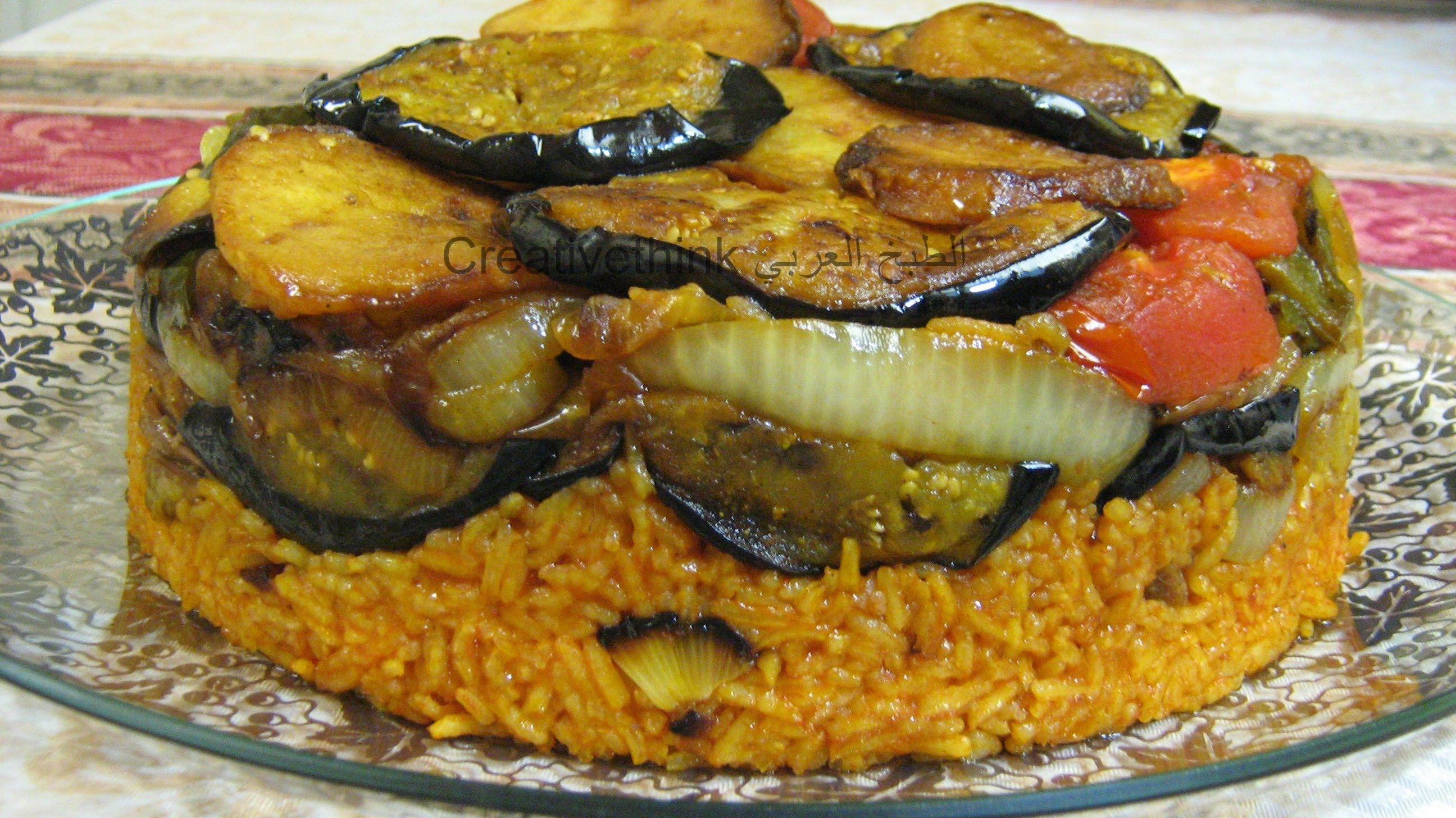 مقلوبة مقلوبة الرز الاحمر باللحم أكلات عراقية Maqluba مقلوبة Iraqi Food Youtube
