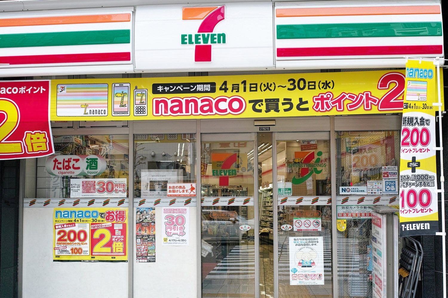 One Of The Best Places To Eat In Tokyo Is At 7 Eleven 7 Eleven Japan Travel Guide Japan Travel