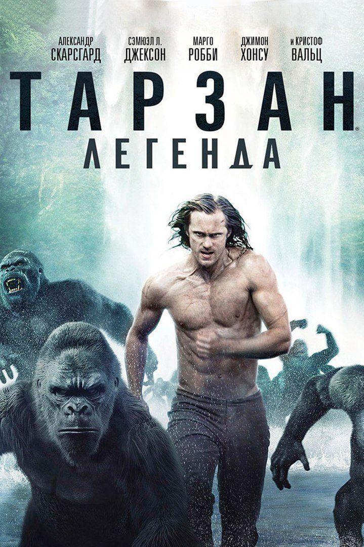 кино 2016 смотреть онлайн hd 720p