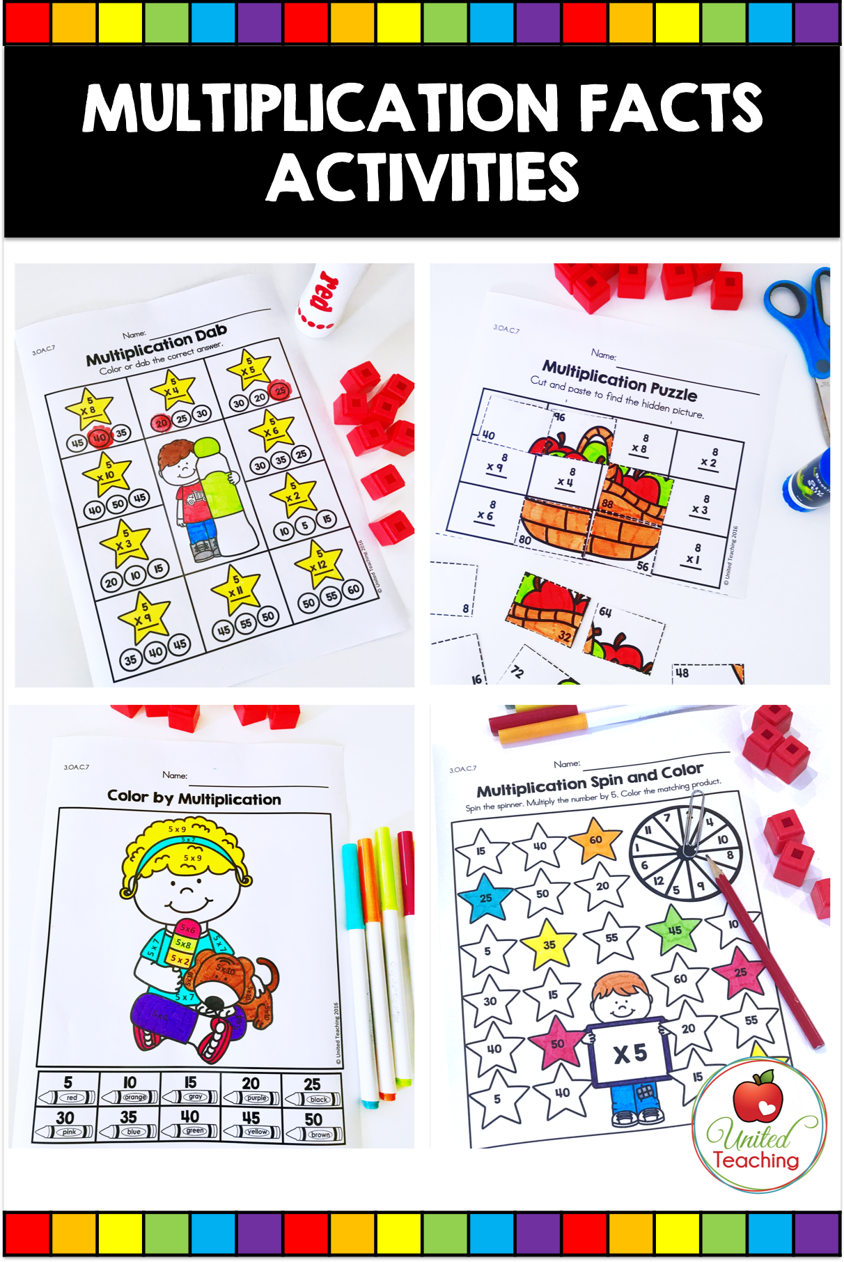 Multiplication Worksheets Bundle Distance Learning