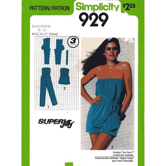 Simplicity 9295 womens romper jumpsuit sewing pattern   Sewing ...
