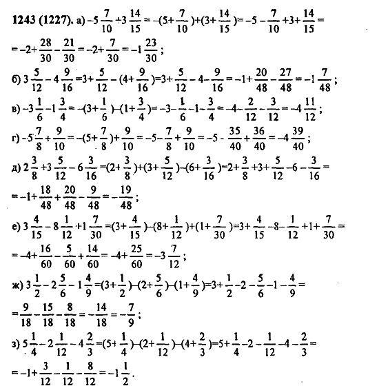 Как решить уровнение 6 класс гомбарин номер 209 ответы бесплатно