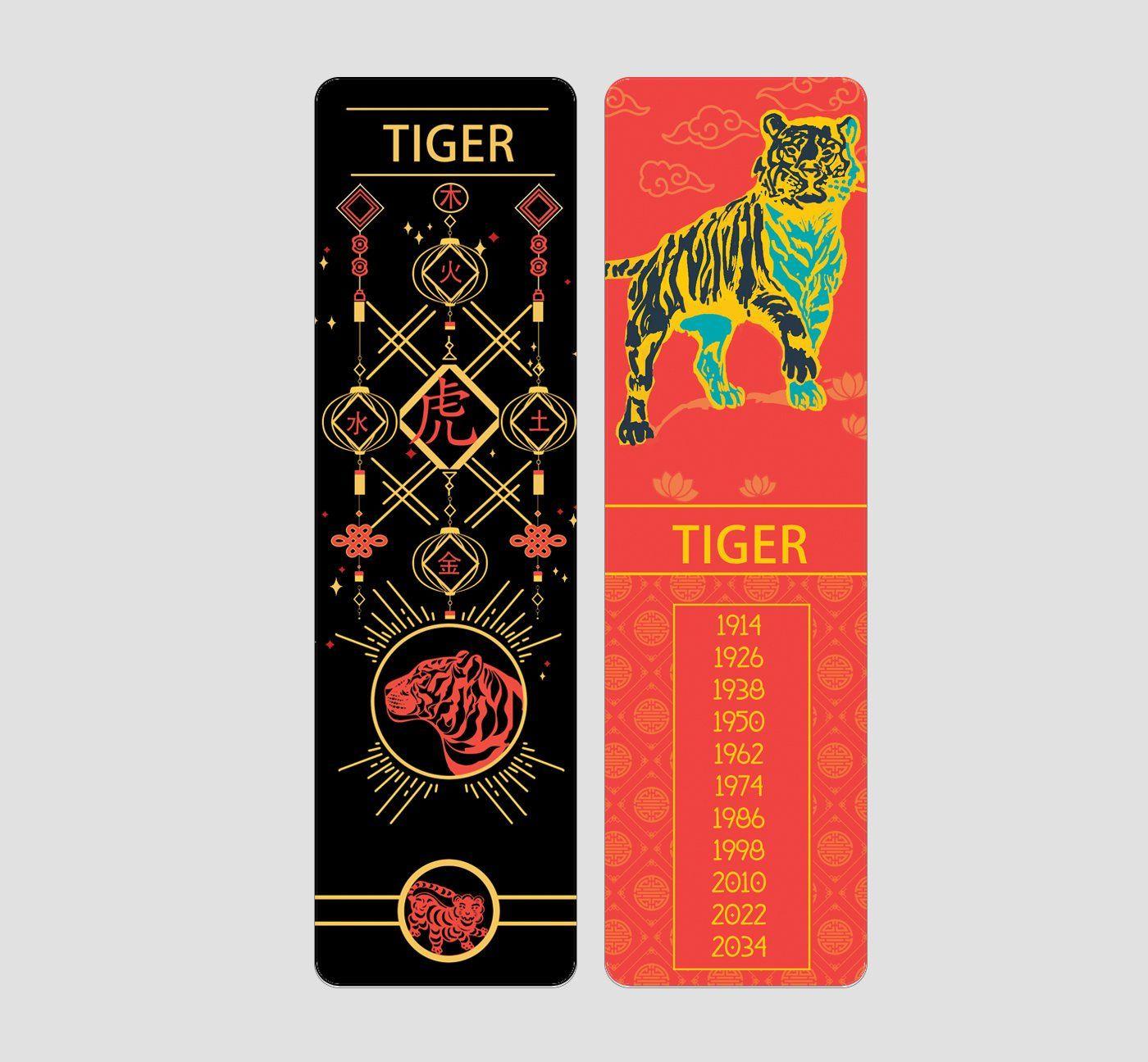Tiger Chinese Zodiac Sign Sheng Xiao Bookmark Chinese Zodiac