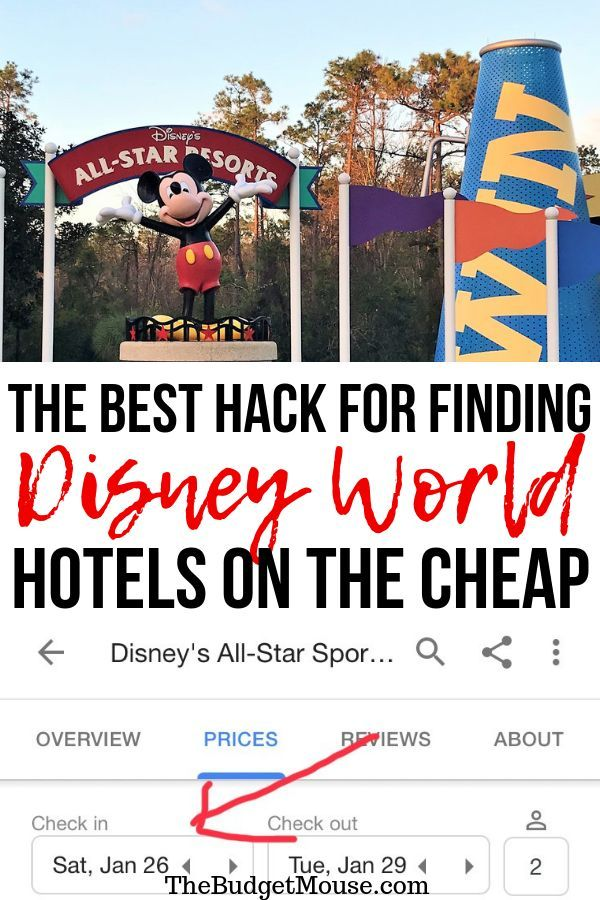 My Quick Hack For Finding The Lowest Prices At Disney