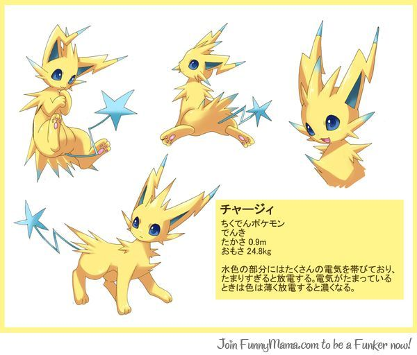 how to get an electric eevee