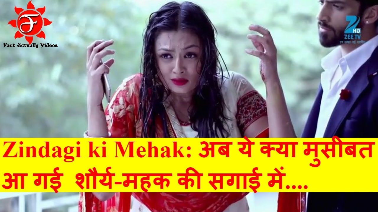 Zindagi ki Mehak: अब ये क्या मुसीबत आ गई शौर्य