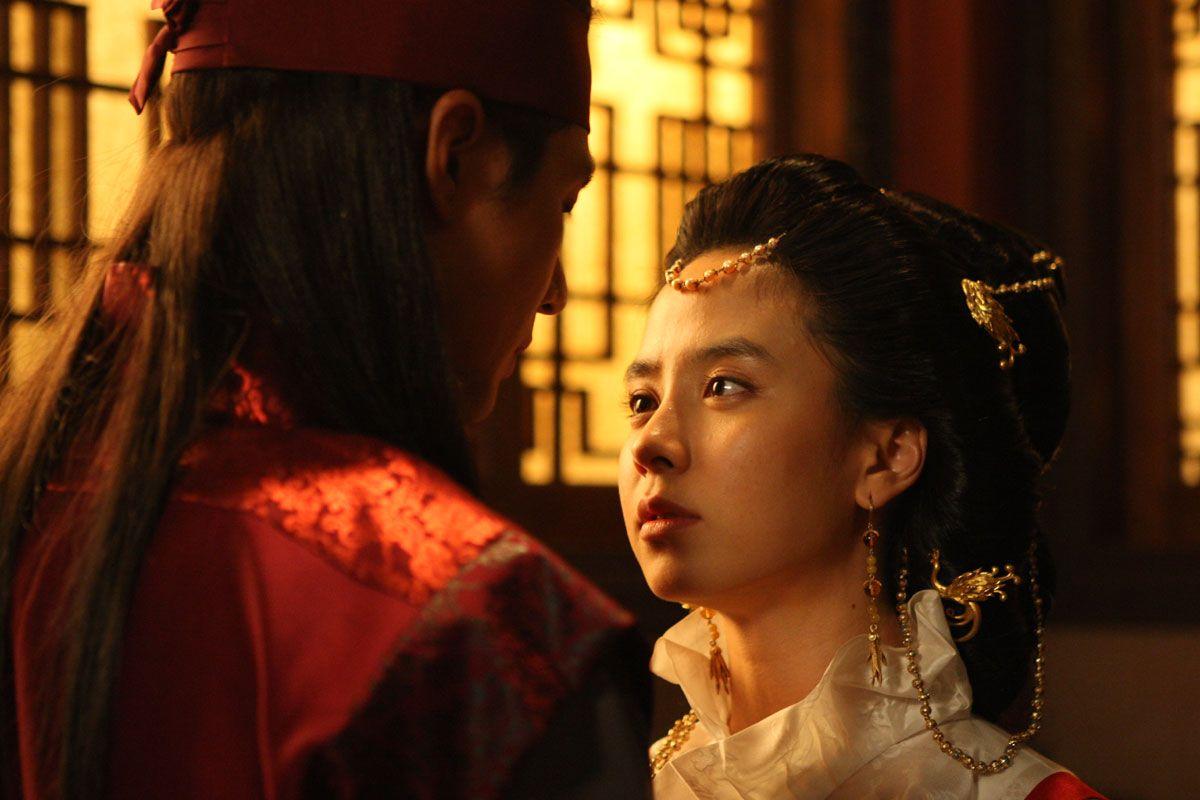 Jo In Seong And Ji Hyo Song A Frozen Flower A Frozen Flower