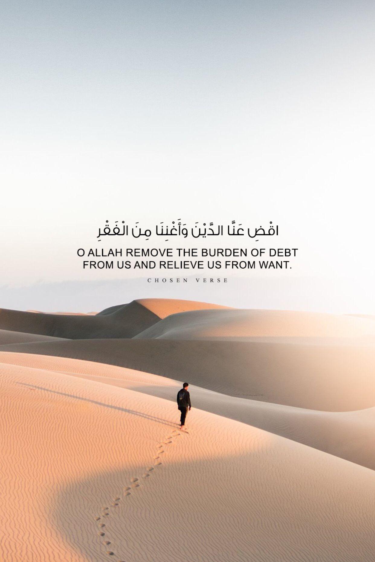 Pin By Fahad Baloch On Quran Verses Islamic Quotes Beautiful Islamic Quotes Islamic Teachings Quran Verses