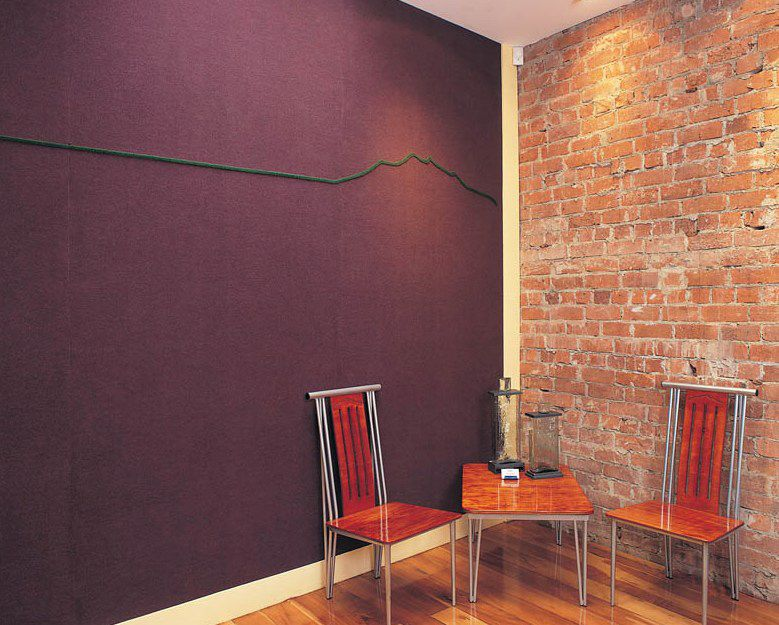 Carpet Wall Acoustics That Covers A Quarter Of Your Wall