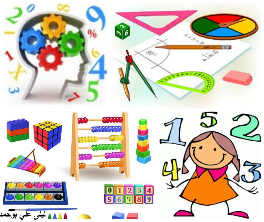 فلسفة تعلم توفير بيئة فاعلة منظمة للتعلم من خلال اللعب فلسفة تعليم تهيئة بيئة صفية جيدة لتدريس الرياضيات تعمل على دافعية المتعلم و الب Kids Rugs Decor Kids