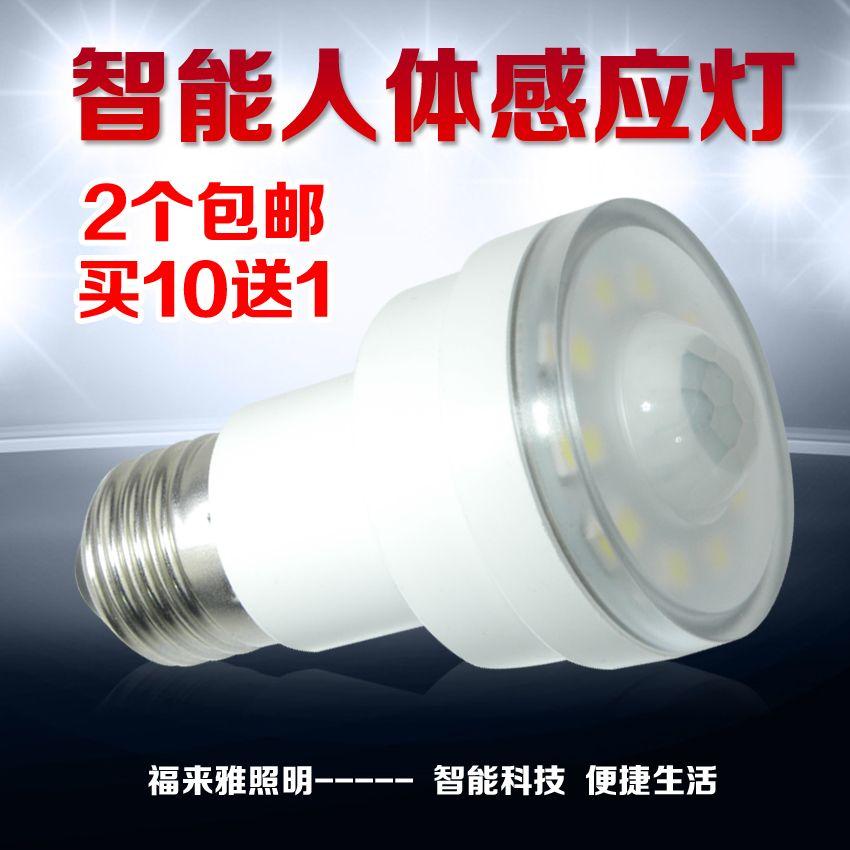 Body Sensor Light Led Sensor Light Sensor Switch Led Night Light