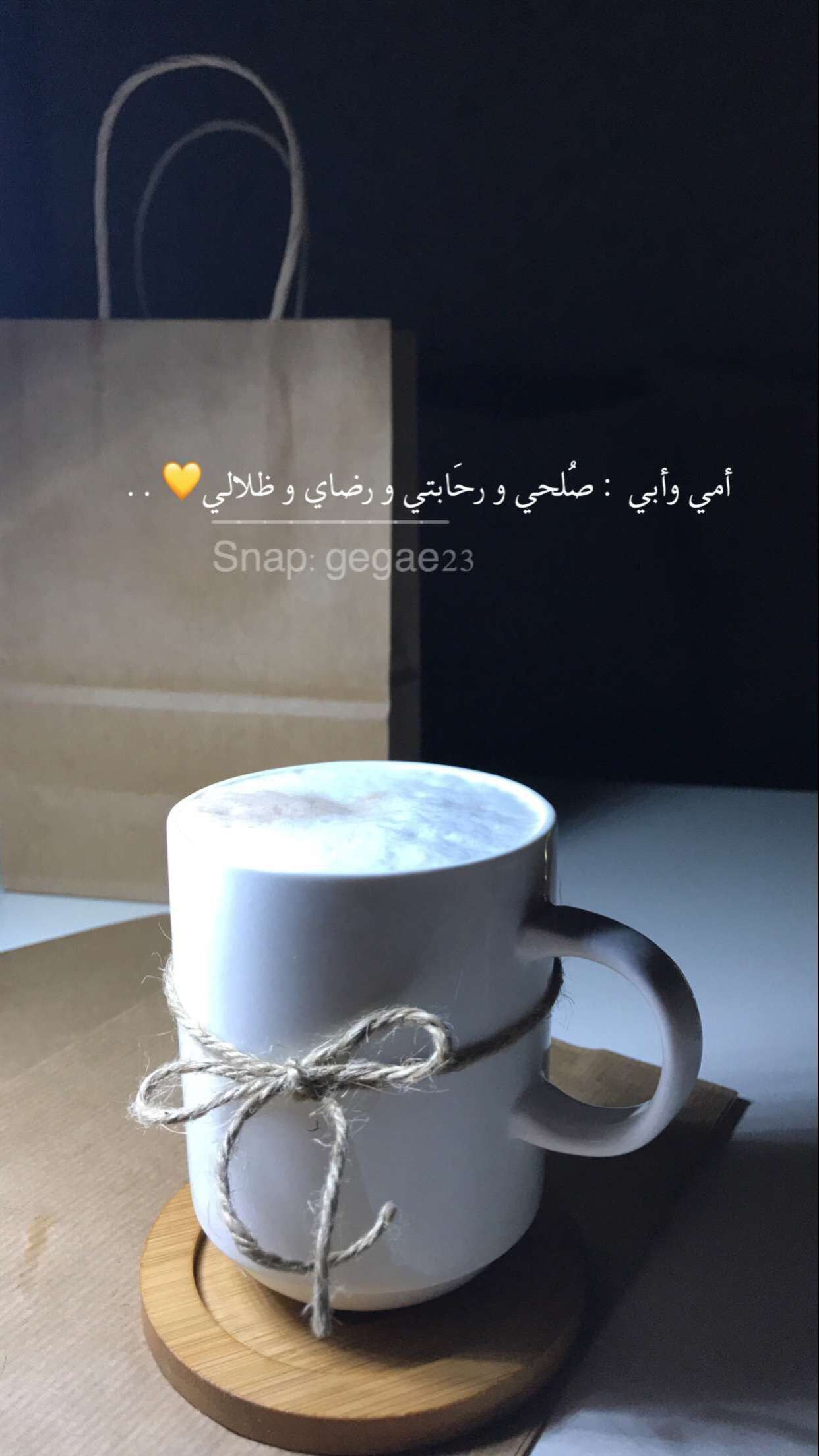 Family Arabic Quotes Beautiful Arabic Words Ispirational Quotes