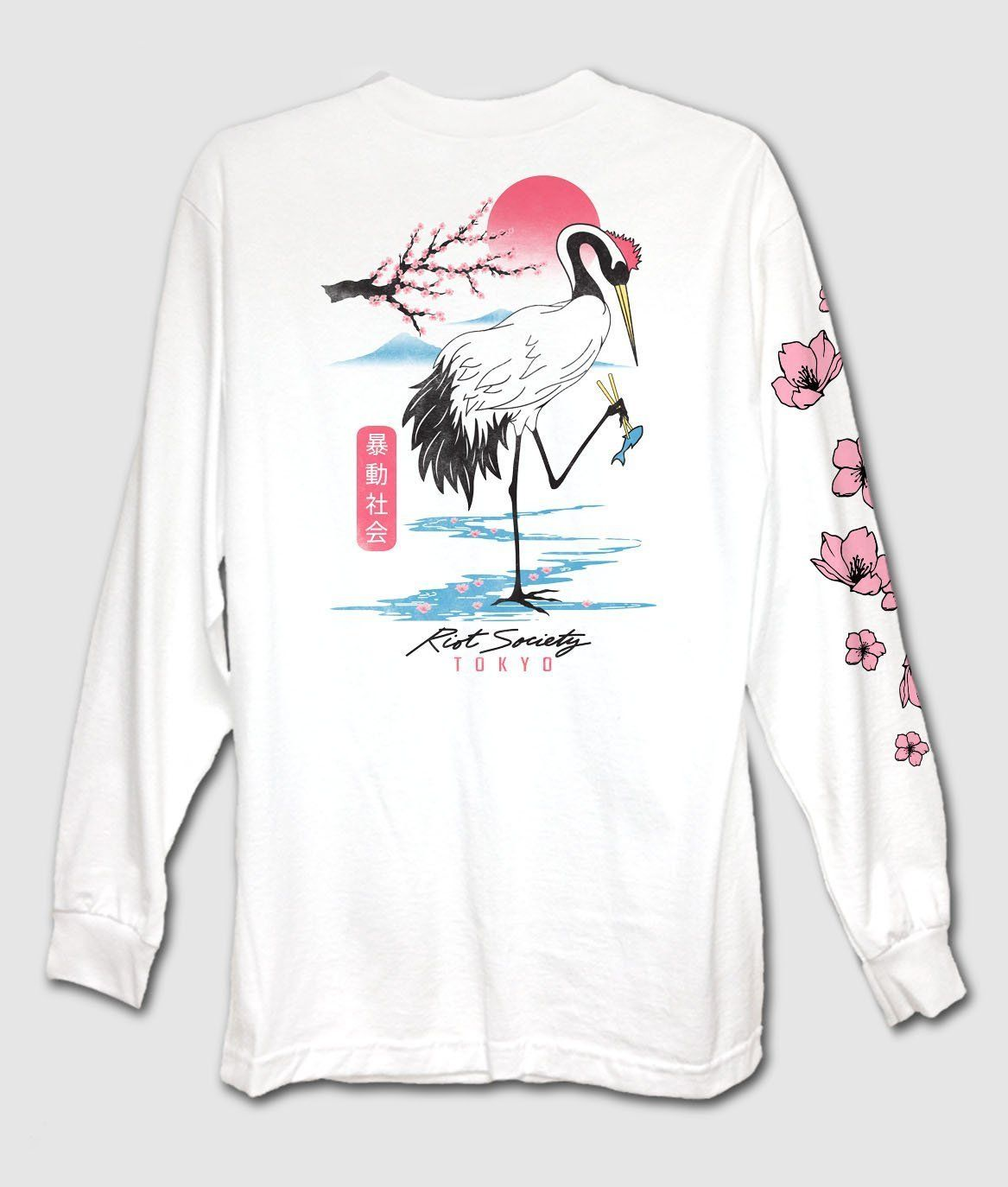 Kawaii Aesthetic Clothes Amazon